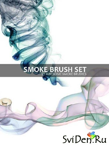 21 Photoshop Smoke Brush Set