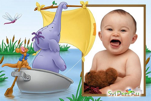Photoframe for your baby