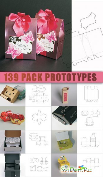 Pack Prototypes