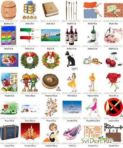 Vector clipart - Mix
