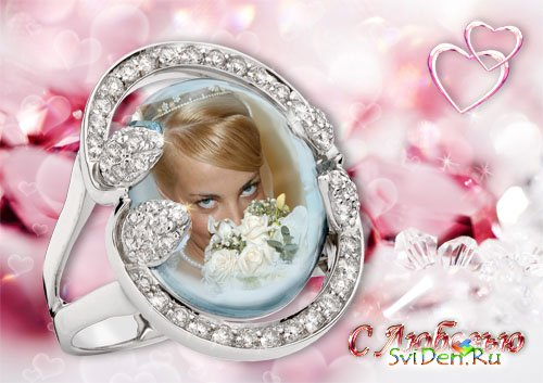 Wedding photoframe - The ring