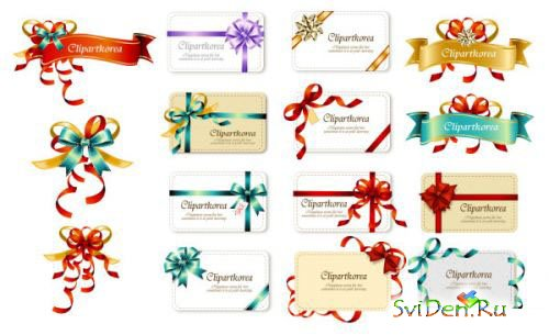 Gift cards in a Vector