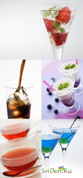 Clipart - Drinks - Напитки