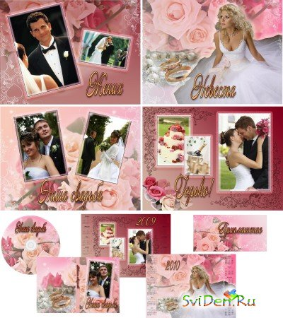 Templates for Photoshop - Our Wedding