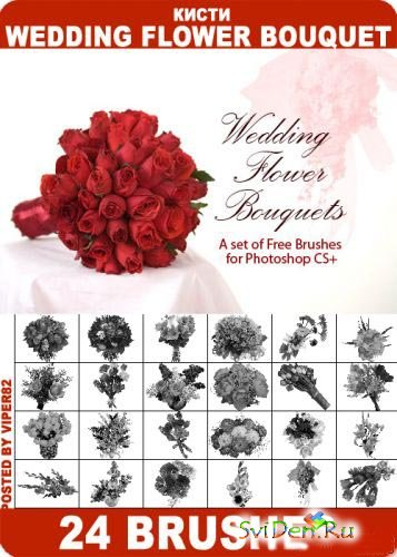 Brushes for Photoshop - Wedding flower bouquet