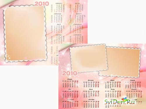 Calendars-photoframes 2010