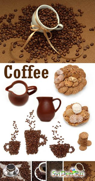 Clipart - Coffee