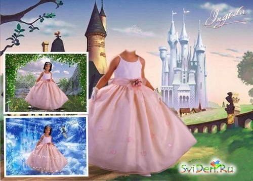 Template for a photomontage - The small Cinderella