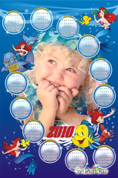 Calendar-Photoframe for children for 2010 - Ariel
