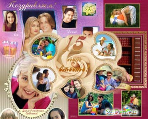 Templates for Photoshop - Family collages