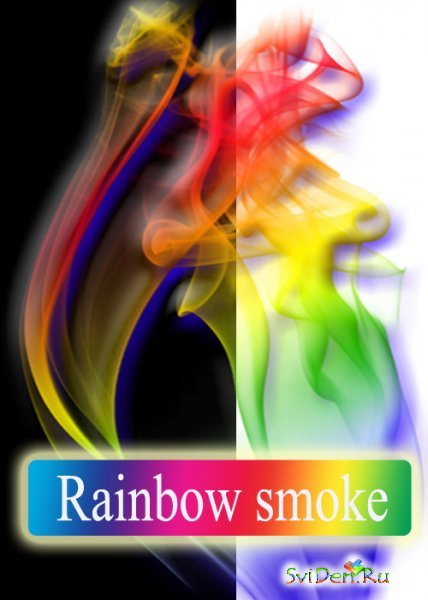 PSD template - Rainbow smoke