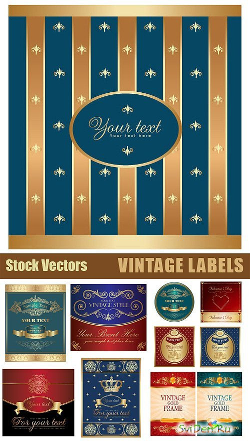 Stock Vectors - Vintage Labels