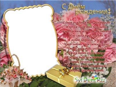 клипарт открытки с днем рождения: