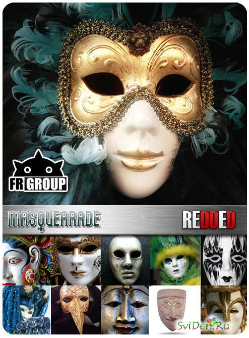 Maskaradnye masks - high-quality a photo drain