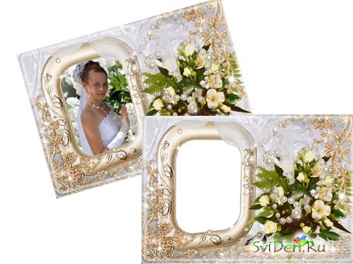 ��������� - Wedding frame -3