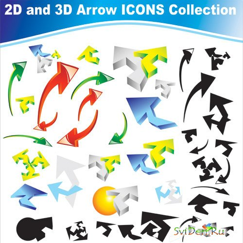 Arrow collection in Vector