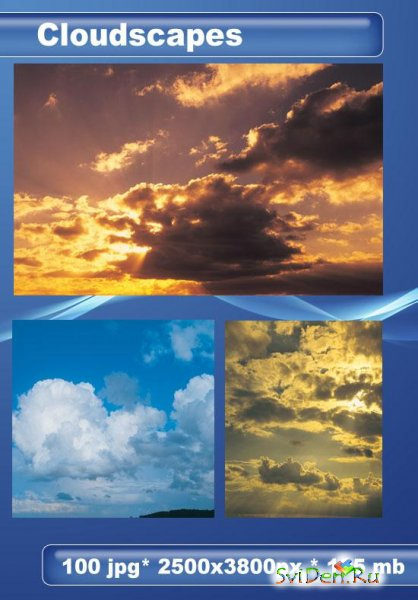 Clipart - Cloudscapes