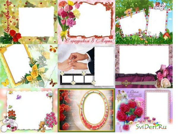 Photoframes Set - 1