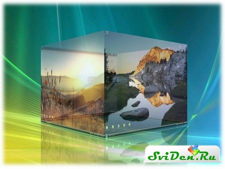 DeskSpace 3D Virtual Desktop v1.5.6.3 Retail