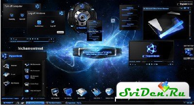 Тема для Windows XP DM-SS
