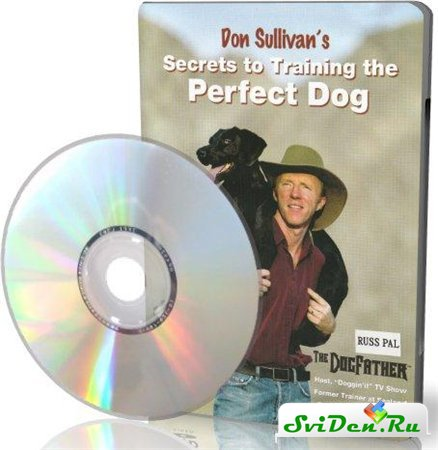 ��� �������� - ������� ���������� ��������� ������ / Don Sullivan's - Secrets to Training the Perfec