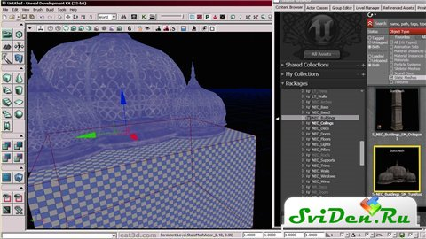 Eat3D Unreal Development Kit: An Introduction and Application (2010)
