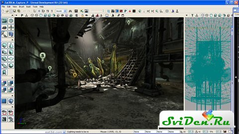 Eat3D - UDK Lighting & Post Processing (2010)