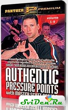 ����� �������: ��������� ������� ����� / Scott Rogers: Authentic Pressure Points (2007) DVDRip