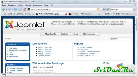 Video2Brain: Joomla! 1.5 (2008)