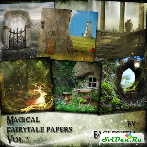 Фоны для фотошопа - Magical Fairytale Papers