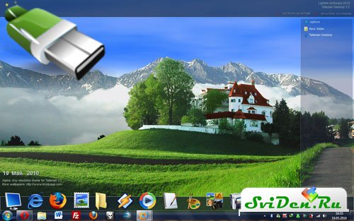 Talisman Desktop 3.2.3200 Portable
