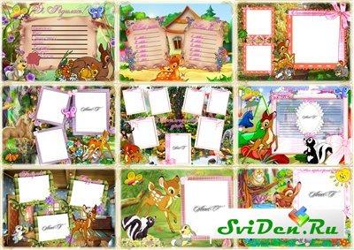 Детские рамки для фотошопа - Альбом для девочки - Бэмби ...: http://sviden.ru/photoframes/4512-detskie-ramki-dlya-fotoshopa-albom-dlya-devochki.html