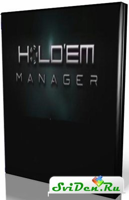 Holdem Manager: ����������� �� ��������� � ��������� (2009)