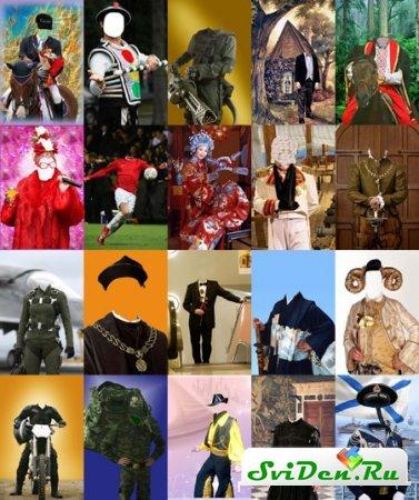 Мужские костюмы для фотошопа на любой