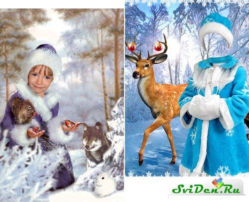 Костюмы фотошоп снегурочка