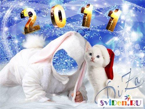 Детский костюм фотошоп белый кролик