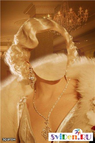 Женские костюмы Фотошоп | Шаблоны для Фотошопа