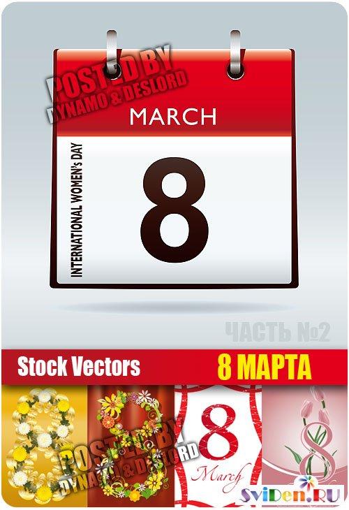 клипарт календарь: