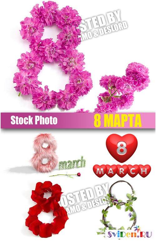 Клипарт растровый - Красивые цифры - 8 Марта » Дизайн и графика ...