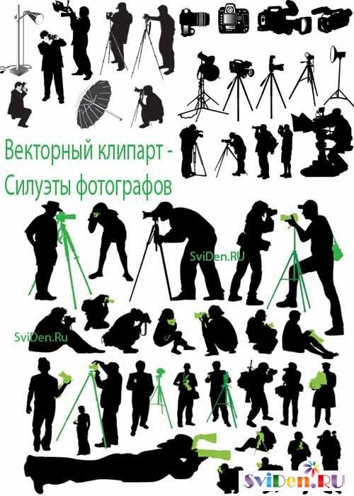 векторный клипарт силуэты: