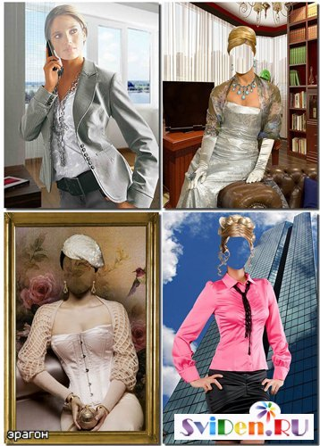 Шаблоны фотошоп элегантным особам