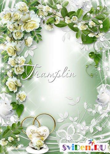 Рамка фотошоп белые свадебные цветы