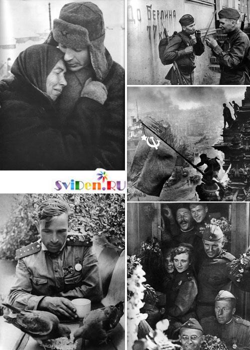 фото военных лет 1941-1945 фото