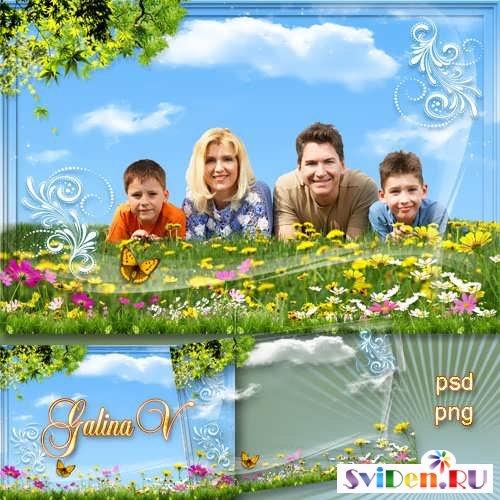Рамка для фотошоп летняя цветочная