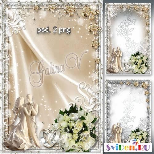 для фотошопа | свадебные рамки фотошоп ...: sviden.ru/weddingframes/page/4