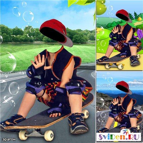 Детский шаблон фотошопа любимое