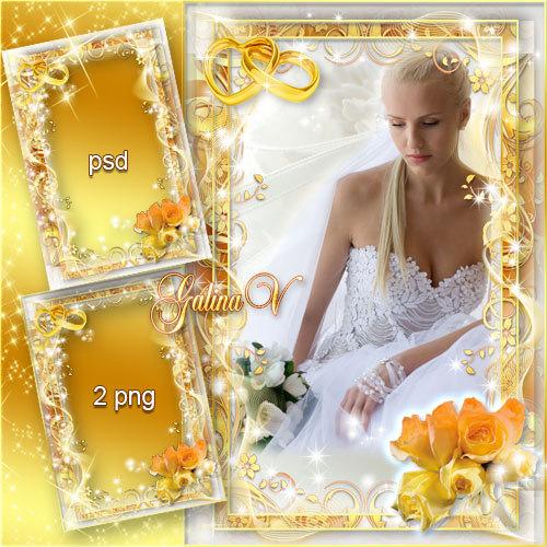 Свадебная рамка блеск золота