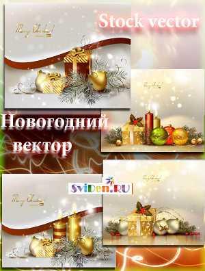 Бесплатные открытки