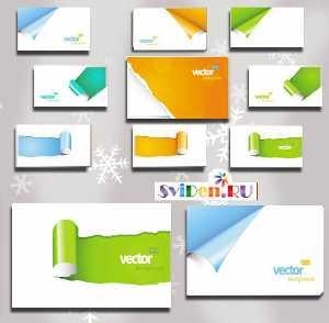 ������� - ���������� �������� | Gift Cards