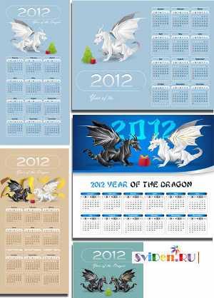 С драконами календарная сетка 2012